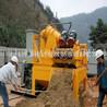 盾构连续墙泥浆处理护壁泥浆处理用泥浆处理器