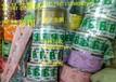 开封长期出售供应复合袋复合膜交易