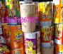 供应OPP食品包装,瓜子袋饼干膜出售