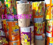 天津塑料袋回收食品包装收购废旧塑料膜回收价格图片