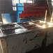 电动蒸汽式多功能油皮机腐竹机高产量全自动