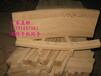 潍坊高密华洲数控木工机械厂家直销数控带锯曲线锯弯料锯