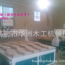 潍坊高密华洲数控电动雕刻机数控雕刻机电脑雕刻机专业定做厂家直销