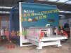高密華洲數控數控雙面銑專業定做廠家直銷質量高價格低