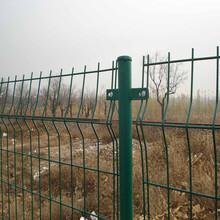 铁丝网铁丝护栏网双边丝护栏网圈地护栏网工地护栏网