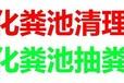 常州鸣凰马杭疏通下水道公司管道疏通清淤泥浆公司