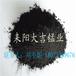 大吉锰业大量供应优质天然二氧化锰粉厂家直销价格实惠