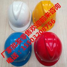 玻璃钢安全帽价格图片