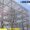 定做铝单板建筑外墙白色铝幕墙板冲孔板厂家生产