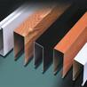 铝方通U型槽定制吊顶木纹U型方槽铝合金U型方通吊顶天花