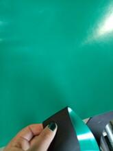 防静电橡胶板,厂家定制直销,免费拿样,出口品质,出具检测报告图片