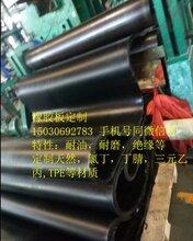 橡胶板耐磨,橡胶板耐磨,厂家?#27605;?源头厂家,质量可靠图片