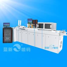 国产品牌理光UV喷码机卡类可变数据UV喷码机