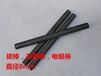 碳棒8mm電極石墨棒,石墨電極坩堝攪拌棒石墨棒用于點焊機