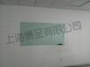 上海厂家钢化玻璃白板可批发可悬挂式白板
