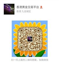 香港万豪金业软件下载安全性高.