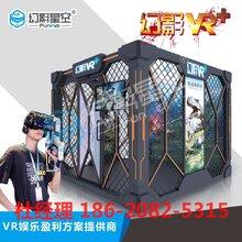 VR放松训练系统vr虚拟现实体验设备7d影院设备VR科普研学