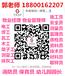 黑龙江考物业经理证不上课直接拿证多少钱保育员哪里报名