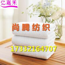 酒店浴巾厂家直销21股进口棉450克图片