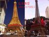 埃菲尔铁塔制作厂家低价出租出售15米埃菲尔铁塔