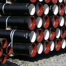 西双版纳球墨管厂家、版纳球墨管哪家便宜、云南昆明赣强