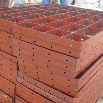 云南国标钢模板-云南钢模板厂家批发-赣强钢材