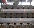 云南方管供应、U型钢、树脂瓦、昆明架子管供应