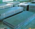 云南矿工钢供应、楼承板、止水钢板、昆明波纹管供应