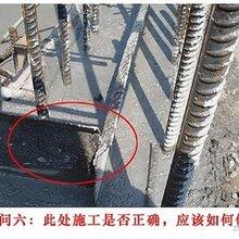昆明止水钢板什么价格-云南止水钢板厂家供应-赣强钢材图片