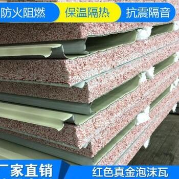 云南泡沫瓦厂家、昆明泡沫瓦现货报价、赣强钢材厂家直销
