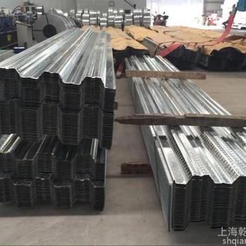 厂家直销楼层板、楼层板规格型号、云南昆明赣强公司