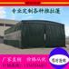 大型活動帳篷推拉雨棚汽車帳篷雨篷遮雨棚
