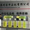 上海0#柴油,上海中石化柴油批发,松江柴油报价,