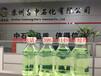 杭州柴油,杭州柴油批发价格,萧山柴油价格,萧山柴油配送