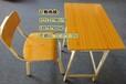 賀州小學生課桌椅報價,賀州廠家供應課桌椅,賀州單人課桌椅