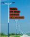 田东LED庭院灯杆,田东庭院灯杆单价,田东庭院灯杆图片