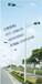 供应上林庭院灯杆,上?#20013;?#21306;景观灯杆多少钱,上林优质庭院灯杆
