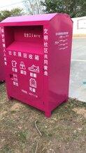 南宁爱心衣物回收箱价格,南宁爱心衣物捐赠箱图片