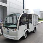 上海电动厢式货车,食堂送餐车,不锈钢卫生餐车图片