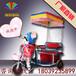 北京生产的小洋人蹬车质量杠杠的技术过硬
