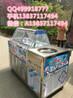 石家莊炒酸奶機一般多少錢一臺呀