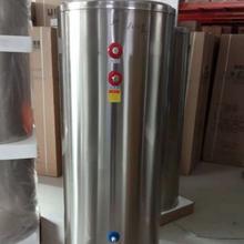 貴州氟循環水箱報價圖片