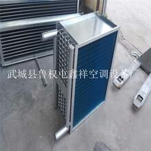 表冷器厂家图片