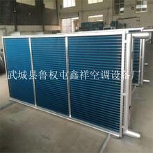 亲水铝箔翅片空调机组表冷器图片