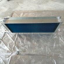 12.7mm铜管串铝翅片空调机组表冷器图片