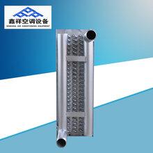 铜管串防腐铝翅片空调表冷器亲水表冷器