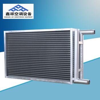 大型工业表冷器工业表冷器价格工业表冷器厂家