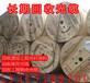 回收光缆回收4芯至288芯数光缆