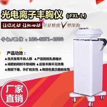 丰胸负压仪多少钱一台减肥丰胸负压仪价格