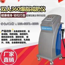 宁波超声波减肥仪宁波超声波减肥瘦身仪厂家直销